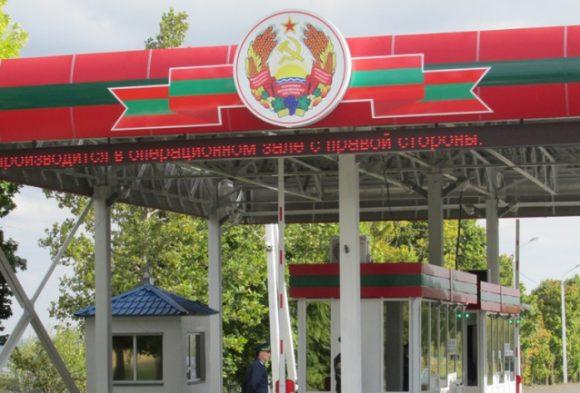 Бомба в красивой обертке: Приднестровье как новый троянский конь русских