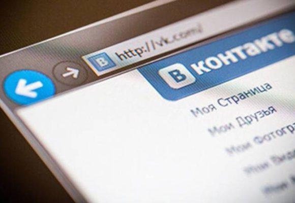 «ВКонтакте» увеличила выручку