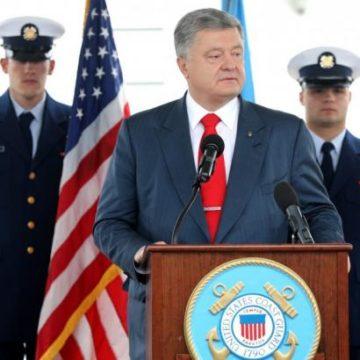 Декларацию США о непризнании аннексии Крыма разместят в офисе Порошенко