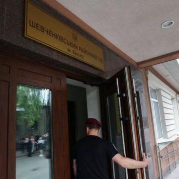 В ВСП зарегистрировали жалобу судей относительно угроз из-за дела нардепа