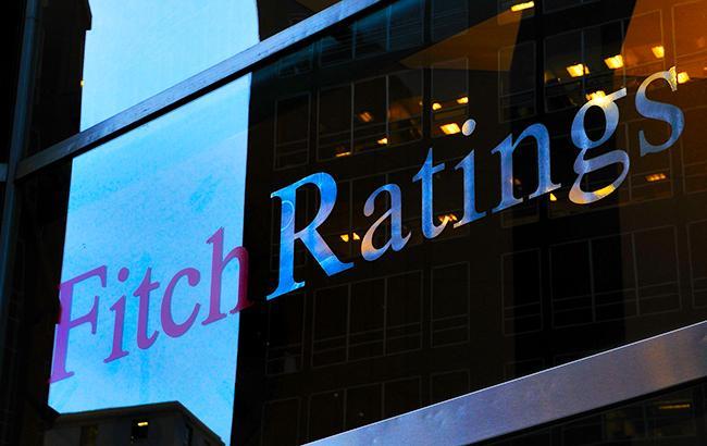Агентство Fitch подтвердило рейтинг Украины