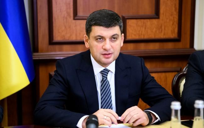 Украина может до 2025 года стать поставщиком газа в Европу, — Гройсман