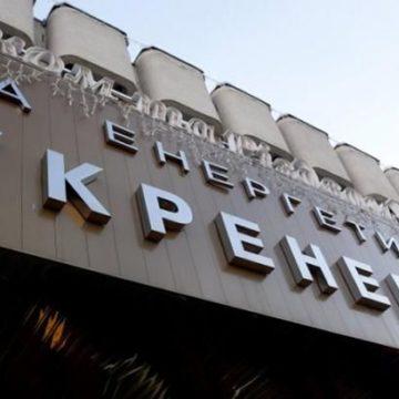 НКРЭКУ предлагает снизить тариф «Укрэнерго» в декабре