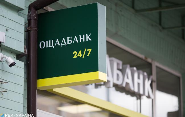 Минсоцполитики предлагает выплачивать субсидии в денежной форме через Ощадбанк