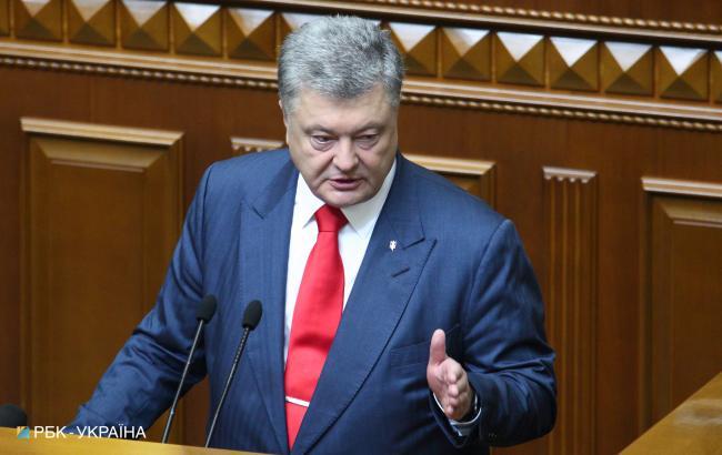 Порошенко подписал закон об условиях макрофинансовой помощи ЕС на 1 млрд евро