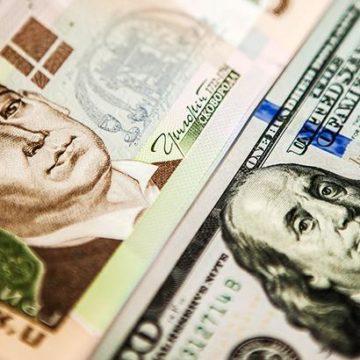 НБУ на 22 ноября установил курс гривны на уровне 27,77 грн/доллар