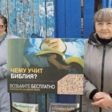 Квартирные террористы на службе бога: иеговисты отжимают жилье ветерана с помощью цыган