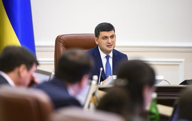 От малой приватизации Украина получила 456 миллионов гривен в 2019 году