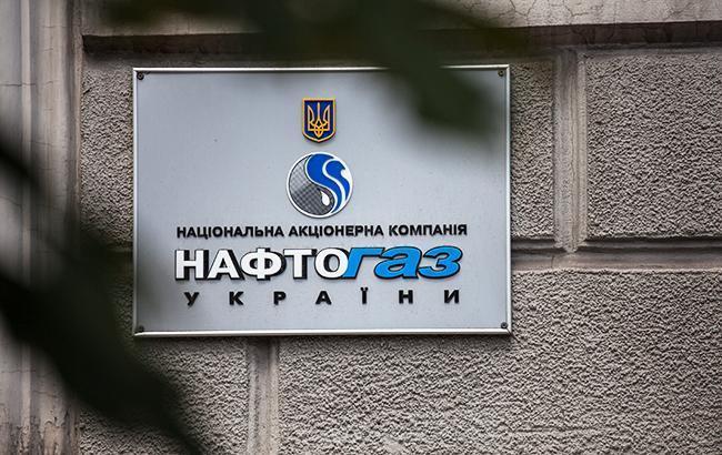 «Нафтогаз» перечислил в госбюджет 8,1 млрд гривен дивидендов в ноябре