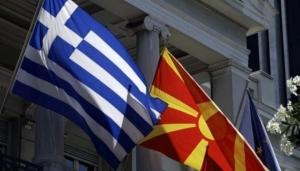 Сближение с ЕС и НАТО: Македония приняла историческое решение